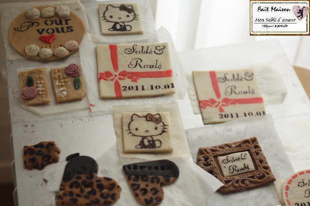 pint cookies 3D