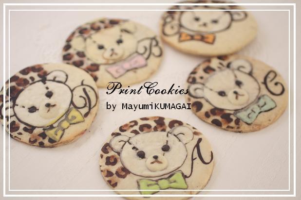 PRINTcookie nonours