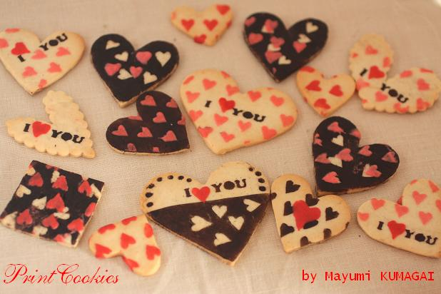 バレンタインお菓子簡単レシピ