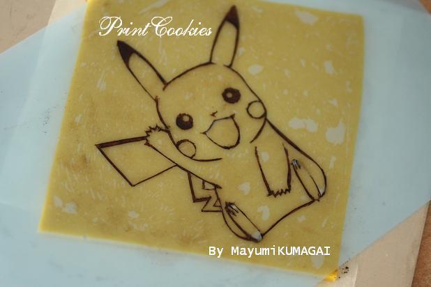pokemon cookie