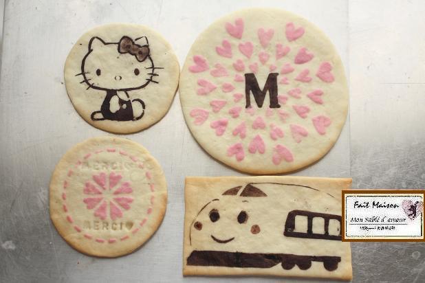 KTcookie
