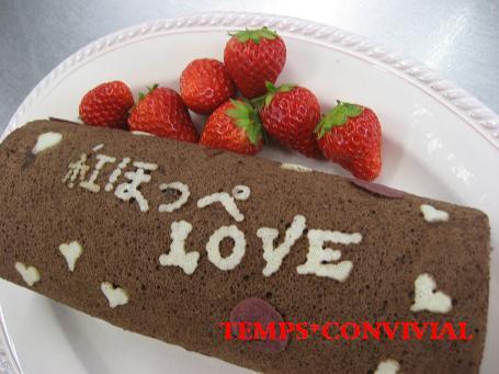 苺のデコロールケーキ