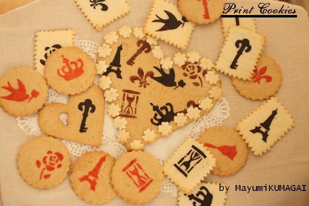 幸せモチーフクッキー