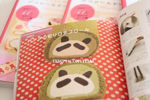 パンダの切り口デコロールケーキレシピ