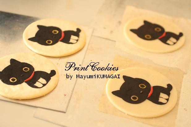 靴下ニャンコのプリントクッキー