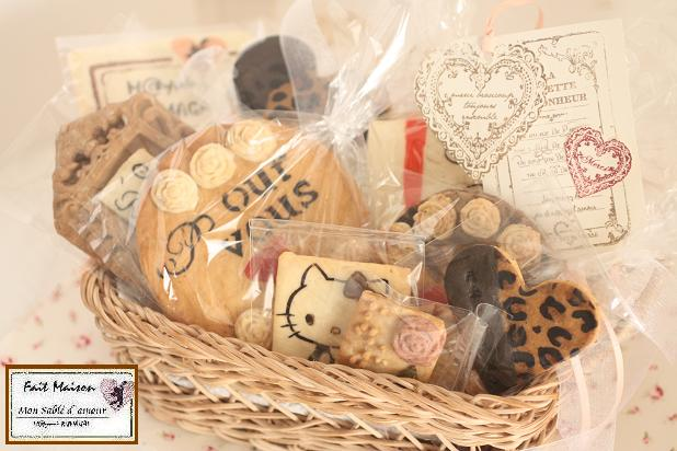 decoration cookie