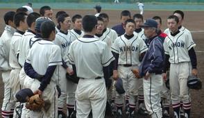 2005 日大一高硬式野球部私設応援団!