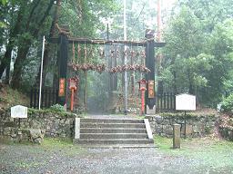 本山寺山門.JPG