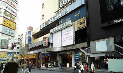 看板『新宿プラザ劇場』12月20日...