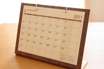 シンプルデザインながら、ウッドフレームでナチュラルな卓上カレンダー。 無印と違って六曜(大安とか仏滅など)も記載されててGOOD♪  (別に六曜にこだわるひと ...