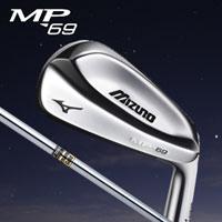 mp69-main