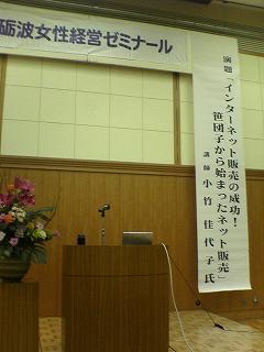 小竹食品のネット販売