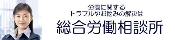 kikukawa.JPG