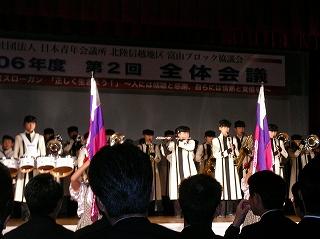 くまの家族楽団