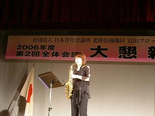 橋本祥子さん