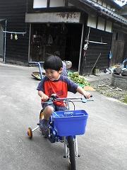 天勢自転車