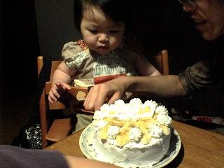 映1歳誕生日