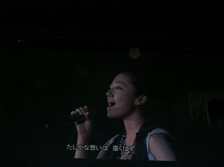平原綾香2