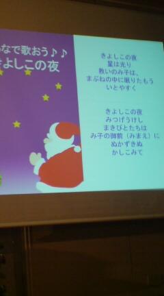 クリスマス例会1