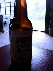 よいこのビール
