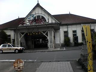 味のある琴平駅