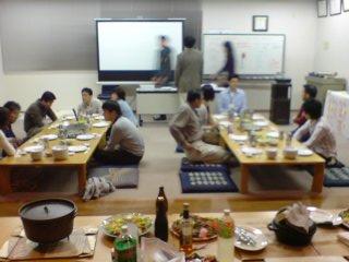 ファジ合宿研修5