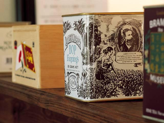 英国伝統紅茶館 アンティーズ1