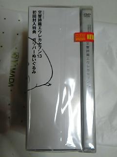 DVC00057.JPG
