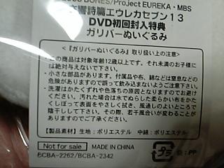 DVC00068.JPG