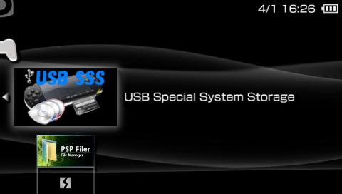 XMB-USBSSS