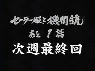 使う19.JPG