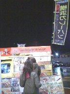 横浜カレーパン