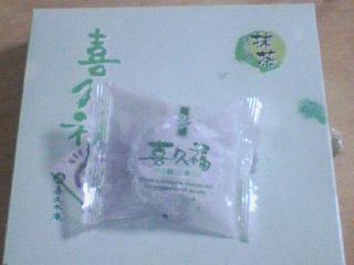 仙台土産003