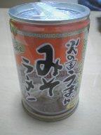 みそラーメン缶01