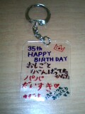 オトンへの誕生日プレゼント