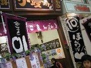 10円饅頭01
