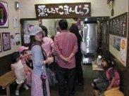 10円饅頭02