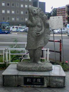 宇都宮餃子のヴィーナス