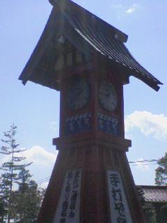 仙台そば屋の看板01