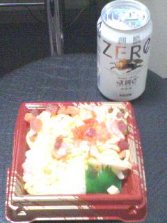 仙台3日目ディナー