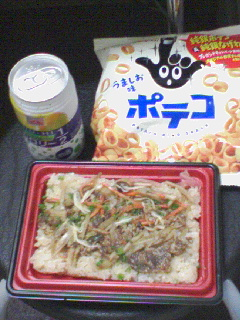 仙台3日目のディナー