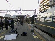 エキスプレス 鉄道マニア
