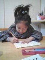 ゆーたん勉強中