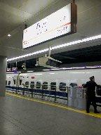 品川駅01