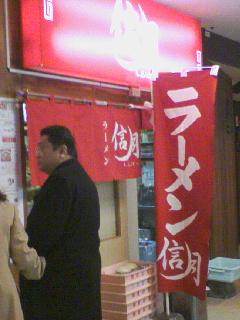 札幌出張01