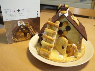 森永 お菓子の家