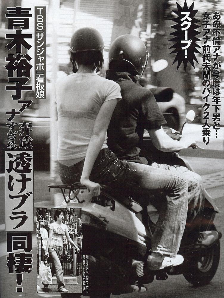 青木裕子 (タレント)の画像 p1_36