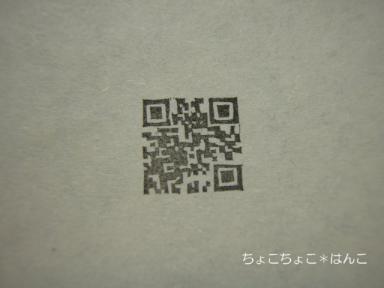 P9270765.JPG