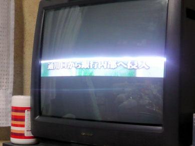 buraunkanTV