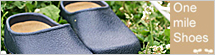 onemile-shoes06.jpg